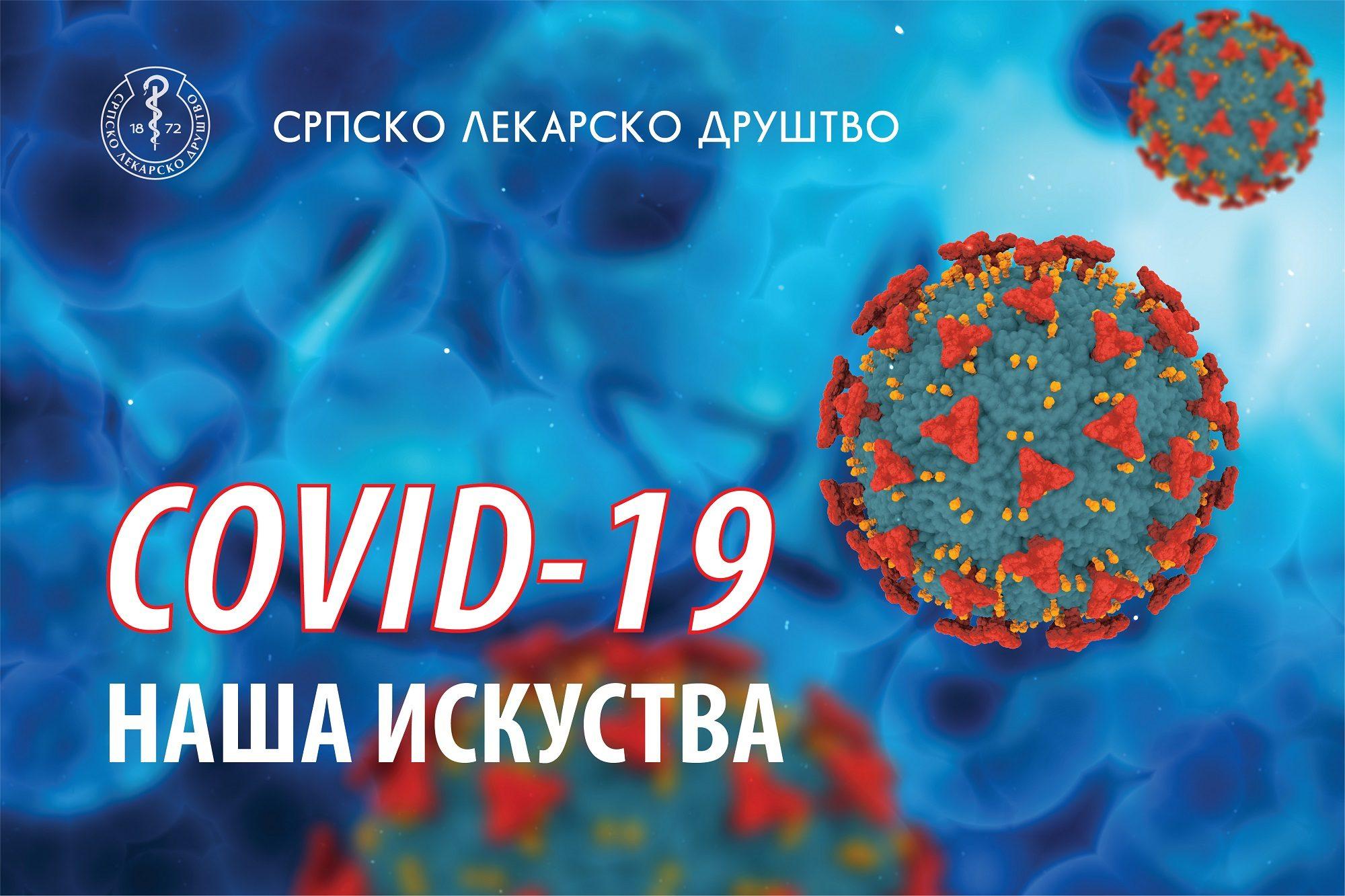 SLD - Poster COVID-02